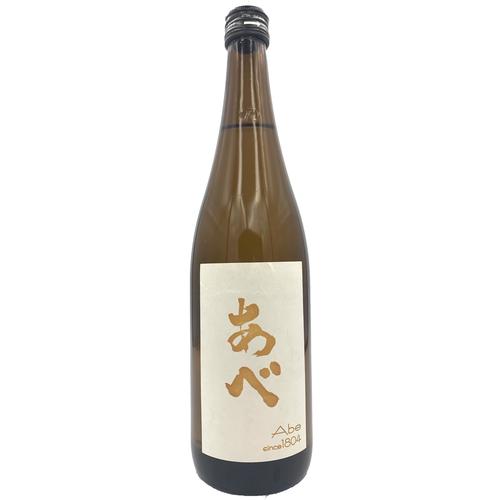 あべ 新潟 日本酒