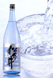 生酒/生貯/生詰